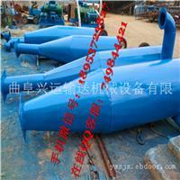 新疆哈密市  厂家定制大型风力吸粮机