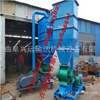 新疆米泉市 厂家按需定做3-10吨输送量玉米装车气力吸粮机
