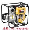 电启动4寸柴油机水泵伊藤YT40DPE