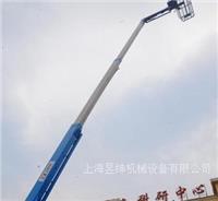 上海高空作业车租赁电话