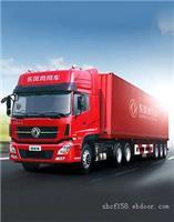 上海东风卡车销售公司