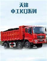 上海东风卡车价格