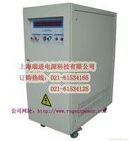 60HZ变频电源|上海瑞进电源科技有限公司|三相变频电源|