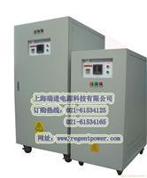 30KVA 20KVA 30KVA 40KVA 60KVA 变频电源|上海变频电源