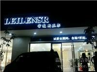 温州广告牌/制作厂家