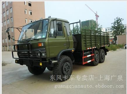 上海东风卡车报价