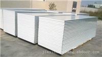 上海岩棉夹芯板/生产厂家