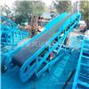 辽宁省 0.8米带宽15米长集装箱装车升降皮带输送机