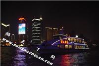 上海黄浦江游船,黄浦江游览, 新春江号豪华游轮