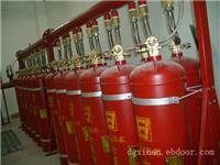气体消防系统