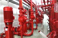 鑫安喷淋消防栓系统