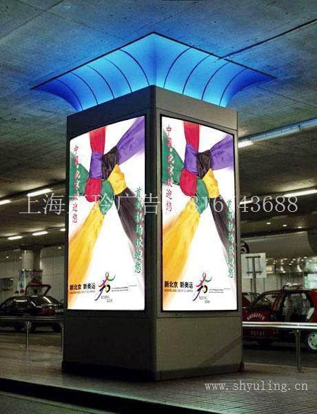 上海大型灯箱广告制作