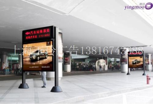 上海/大型灯箱广告/制作