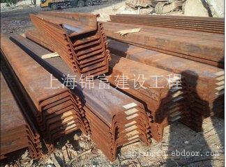 上海钢板桩租赁/厂家报价