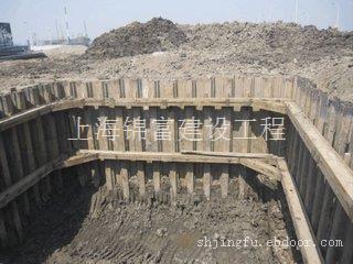 上海钢板桩租赁/安装热线