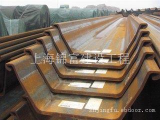 上海钢板桩租赁/厂家制作价格