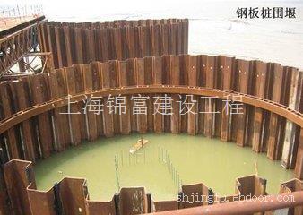 上海钢板桩租赁/厂家制造电话
