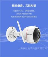 上海监控安装、厂家报价