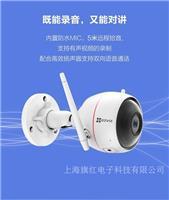 上海监控安装、制造报价