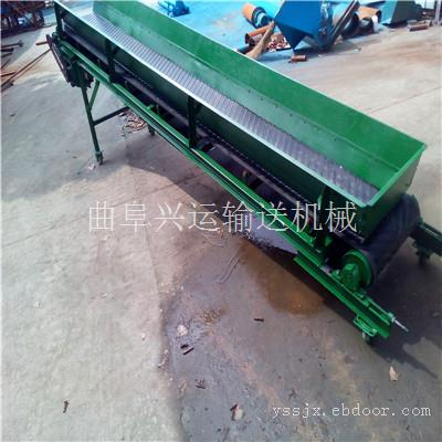生产装卸车移动式输送机 V型花纹移动式输送机