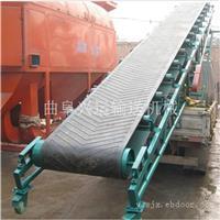 平板平托辊皮带输送机批发定制 水泥厂散料用凹型皮带输送机