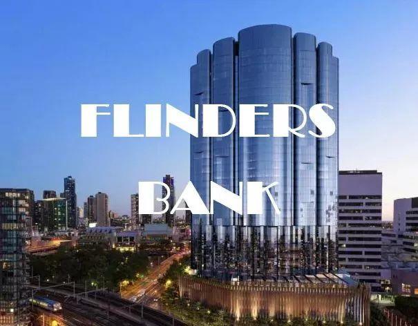 墨尔本市中心Yarra River 雅拉河畔,Crown对面的 Flinders Bank 公寓项目Tower2