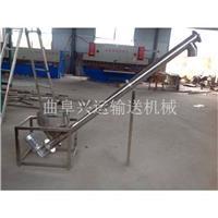 滁州市U型开口式螺旋提升机性能特点定做价格