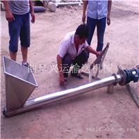 多功能可移动小型螺旋提升机 宿州市304不锈钢减速电机螺杆递料机