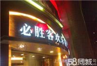 上海市杨浦区墙体写字,幼儿园,咖啡厅 绘画工程