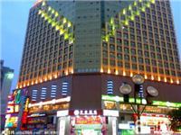 上海杨浦区夜景照明、酒店及大型楼盘的亮化工程及维修保养