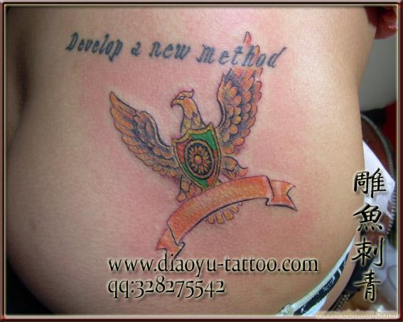 鹰纹身图案
