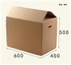 西安搬家纸箱有现货