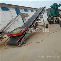 石子散料运输用双槽钢皮带输送机厂家报价