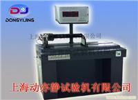 DYQ-T5型贯流风叶平衡机 1