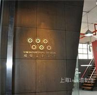 上海公司背景墙,厂家设计