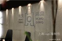 上海公司背景墙-厂家设计