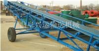 山东省石子移动皮输送机、价格