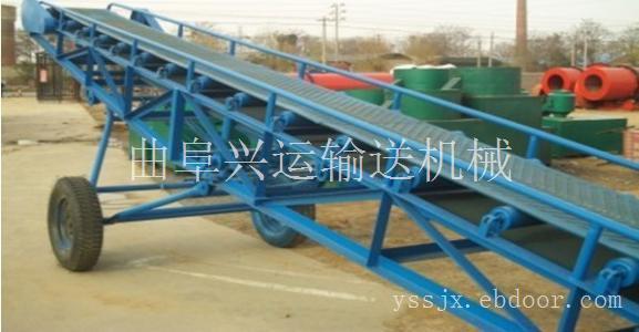 山东省石子移动皮带输送机、热线
