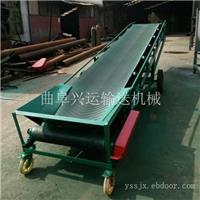 山东省石子移动皮带输送机、制作