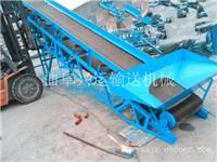 山东省石子移动皮带输送机·厂家制造