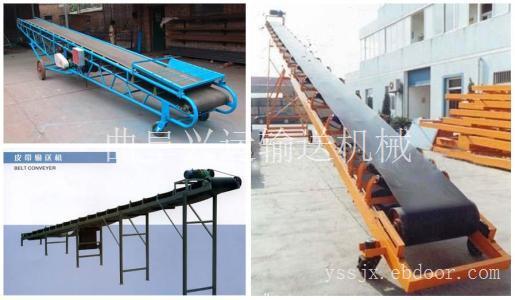 山东省石子移动皮带输送机。制作