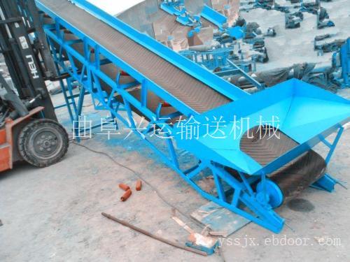 山东省石子移动皮带输送机。厂家制造