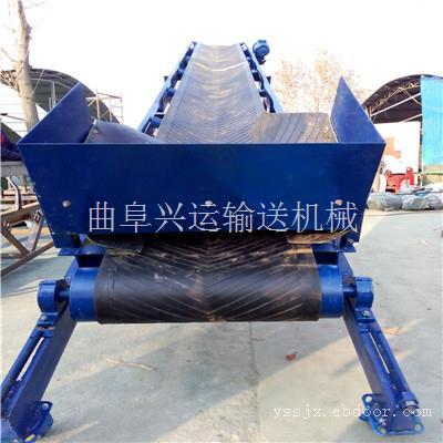 甘南PVC裙边式饲料输送机 环保绿色食品级可移动式输送机02