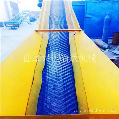 吴忠地区兴运厂家销售锯末大倾角加格挡式装车皮带机