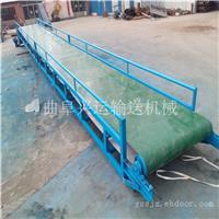 芜湖厂家非标定做槽钢主架砂石装卸运输用皮带机