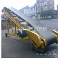 蚌埠厂家热销16米装车卸货用槽钢主架输送机