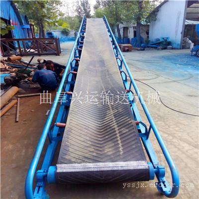 定做7米长圆管主架输送机 安徽省兴运机械直销