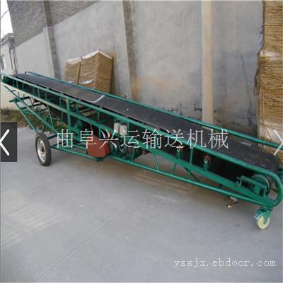 大型装车用可升降皮带机 郴州220V挡边加护栏型装车皮带机