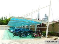 CP03:车棚/汽车车棚/自行车车棚/上海汽车车棚