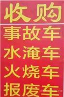 上海宝山二手报废车回收 代办报废证明